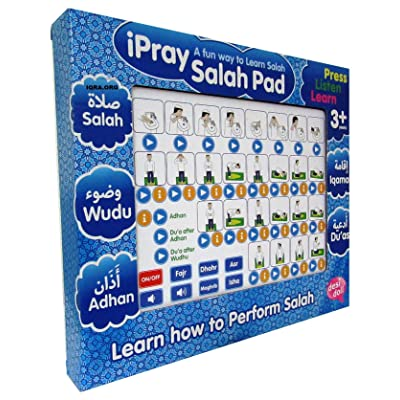 iPRAY SALAH PAD (BOYS): Clothing