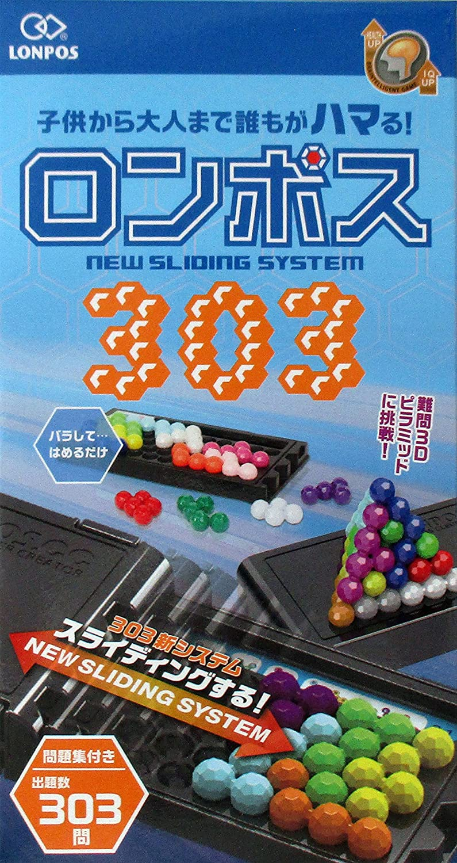 25x lego Technic alineación conector 2l amarillo 6538c Technic 4519010 6538 x Orient