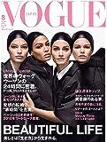 VOGUE JAPAN(ヴォーグジャパン) 2018年08月号