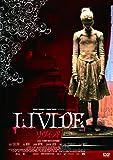 リヴィッド(続・死ぬまでにこれは観ろ!) [DVD]