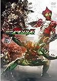 仮面ライダーアマゾンズ VOL.1 [DVD]