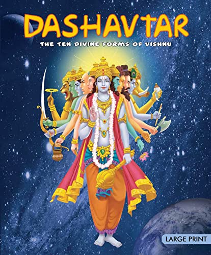 Large Print: Dashavtar