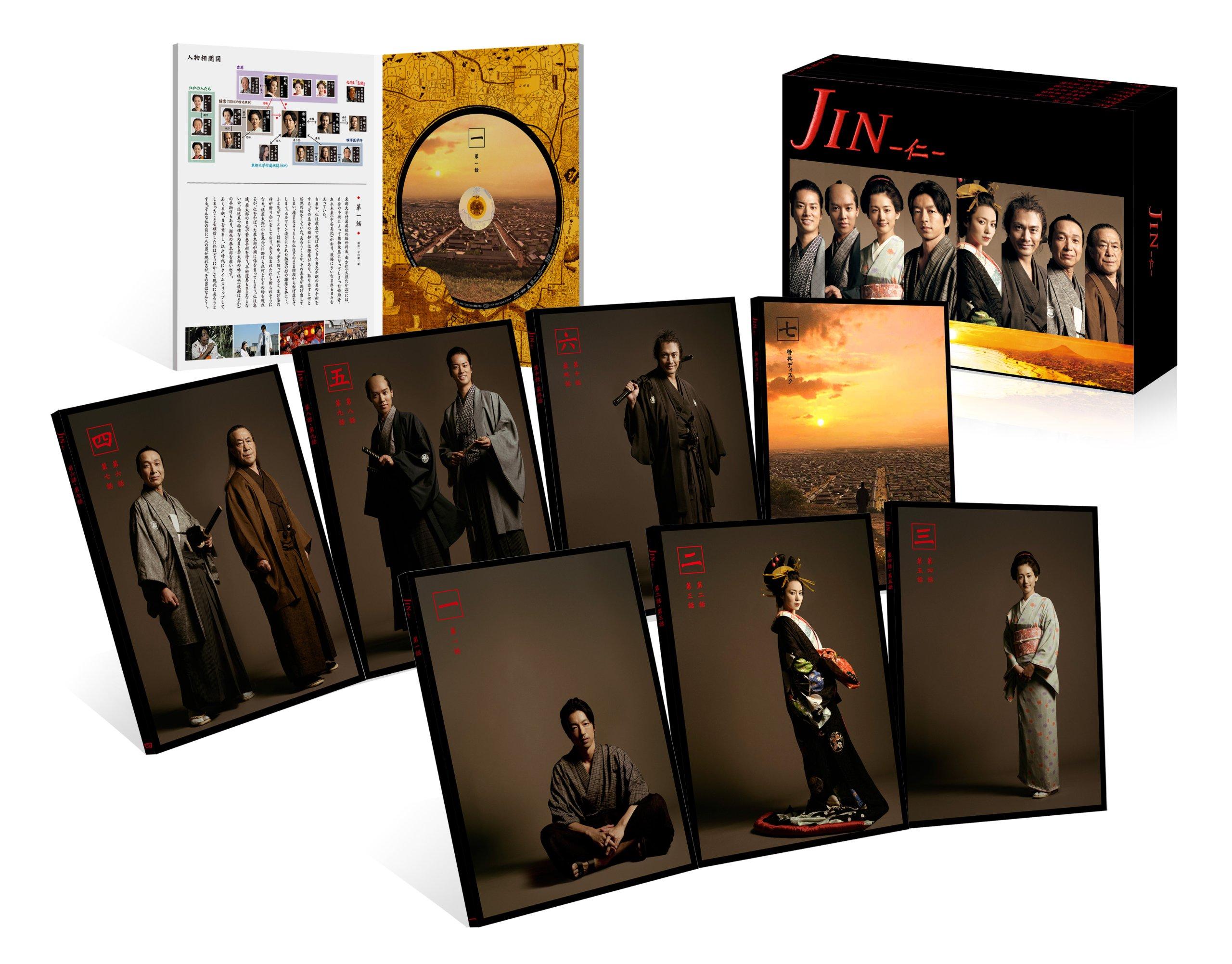 JIN Japanese TV Series Blu-ray Box 7 Disc by