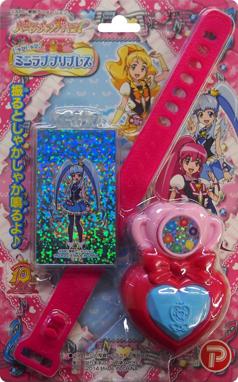 Minirabu pre-respiracin cargo Felicidad enrgicamente Pretty Cure (Japn importacin / El paquete y el manual estn escritos en japons)