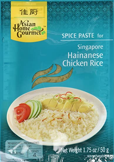 Singapore Hainanese Chicken Rice 1 75oz 1 Units By Asian Home Gourmet
