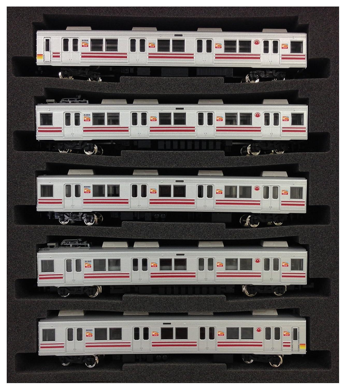 Nゲージ 4359 東急8090系後期形大井町線 5両編成セット (動力付き) B00IP5WJY2