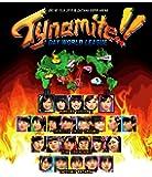 俺の藤井 2016 in さいたまスーパーアリーナ~Tynamite!!~ 第1回 ワンデイワールドリーグ戦 [Blu-ray]