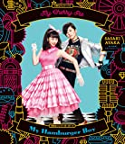 【Amazon.co.jp限定】My Cherry Pie(小粋なチェリーパイ)/My Hamburger Boy(浮気なハンバーガーボーイ)【初回限定盤】(オリジナルトレカ付)