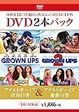 DVD2枚パック  アダルトボーイズ青春白書/アダルトボーイズ遊遊白書