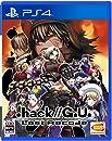 【PS4】.hack//G.U. Last Recode【早期購入特典】オリジナルPS4カスタムテーマが貰えるプロダクトコード同梱