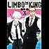 LIMBO THE KING(3) (ITANコミックス)