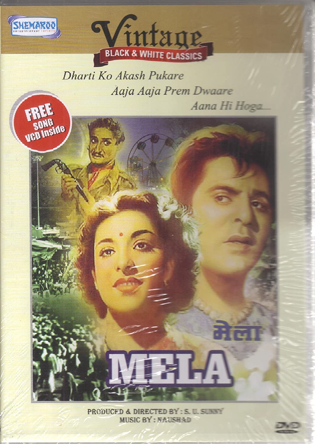 Mela (Free Songs Vcd Inside): Amazon in: Movies & TV Shows