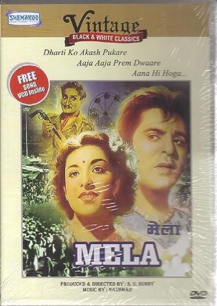 Aayi sawan rut aayee | mela 1948 | shamshad begum, mukesh youtube.