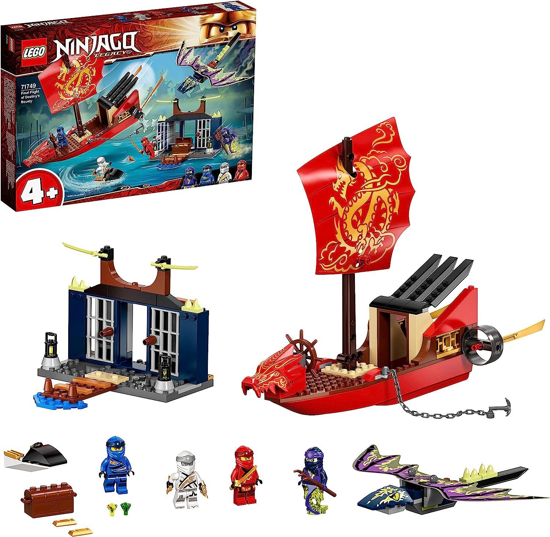 レゴ(LEGO) ニンジャゴー 空中戦艦バウンティ号の決戦 71749