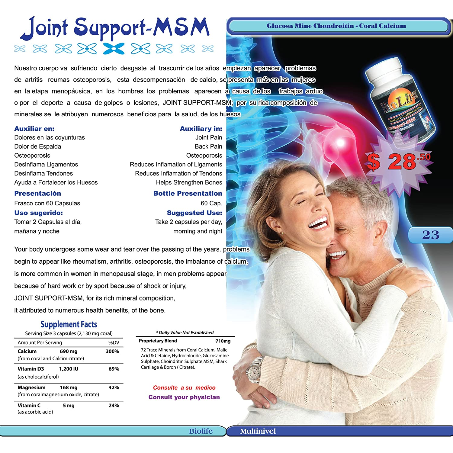 Amazon.com: Joint Support MSM 710mg 60 Caps By Biolife Glucosamine Chodroitin and 72 Trace Minerals From Coral Calcium: Health & Personal Care