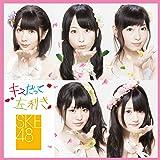 キスだって左利き (SINGLE+DVD) (初回生産限定) (Type-B/ジャケットA)
