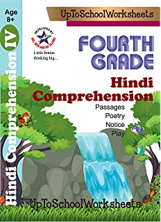 Amazon in: Buy Class 4 English Comprehension Worksheets-CBSE/ICSE