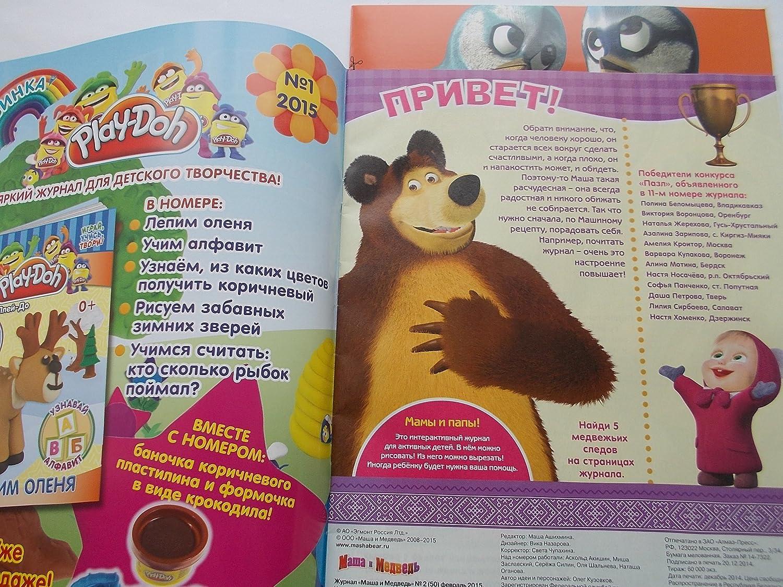Masha and Bear coloring отгадалка Rus Эгмонд