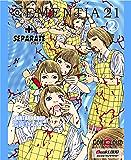 ディメンシャ 21 Vol.2 (日本語のみ)