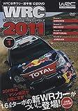 DVD WRC世界ラリー選手権公認DVD 2011 SEASON 1 (<DVD>) (<DVD>) (<DVD>)