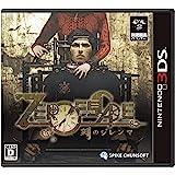 ZERO ESCAPE 刻のジレンマ - 3DS