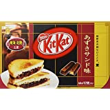 Japanese Kit Kat - Azuki Bean (Sweet Bean Jelly) Chocolate Box 5.2oz (12 Mini Bar)
