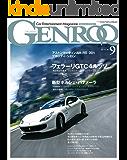 GENROQ (ゲンロク) 2016年 9月号 [雑誌]