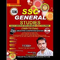 General Studies (English)