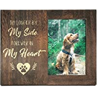 Ku-dayi No Longer by My Side Forever in My Heart, Pet Memorial Remembrance Picture Frame, Solid…