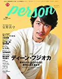 TVガイドPERSON VOL.70 (TOKYO NEWS MOOK)