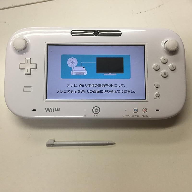 Wii U Game Pad Shiro