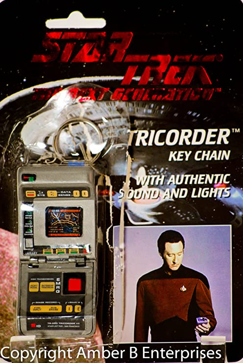 amazon com star trek the next generation tricorder key chain