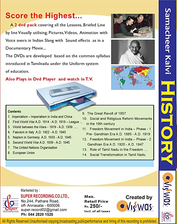 Amazon in: Buy HISTORY 10th Standard   Set of 2 DVDs