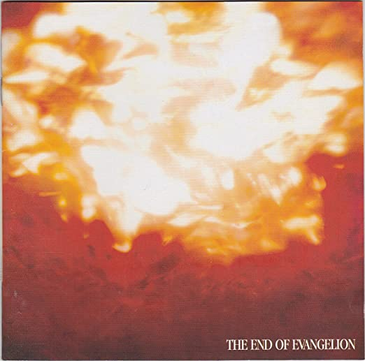 Amazon.co.jp: The End of Evangelion: 音楽
