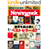 週刊ニューズウィーク日本版 「特集:世界を読み解くベストセラー40」〈2018年2月6日号〉 [雑誌]