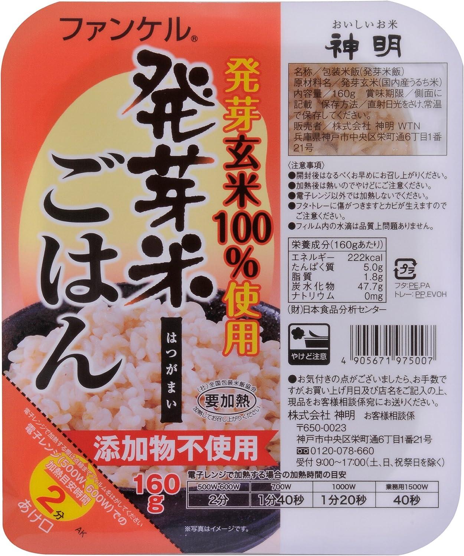 神明ファンケル発芽米ごはん(160g×24個)