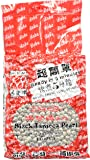 Premium Grade Black Tapioca Pearls (6.6 lb) [Bubble Tea]