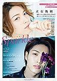 Sparkle Vol.39
