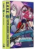 Air Gear: Complete Box Set S.A.V.E.