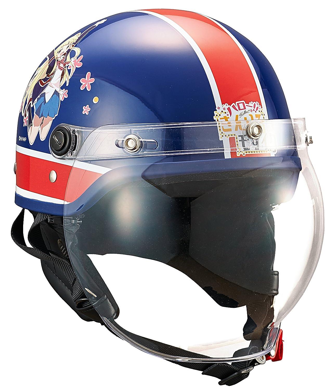 Hello   Kin-iro Mosaic Karen Kujo Bike Helmet