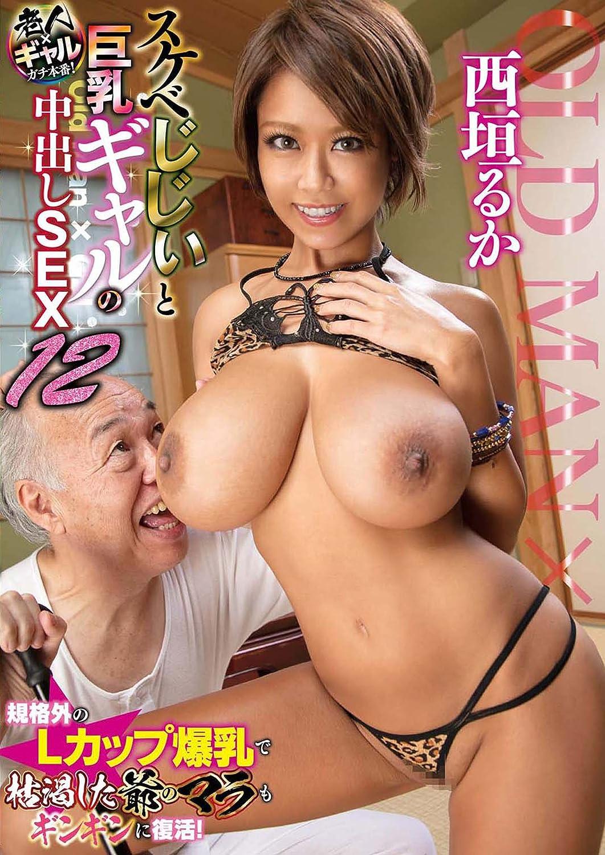 Big Japanese Tits Uncensored