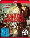 Yakuza Apocalypse [Blu-ray]