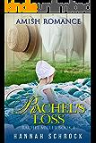 Rachel's Loss (Rachel Miller Book 1)