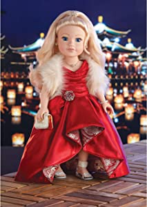 "Journey Girls 18"" Special Edition Doll - Amazon Exclusive"