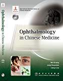 Ophthalmology in Chinese Medicine Book and Dvd