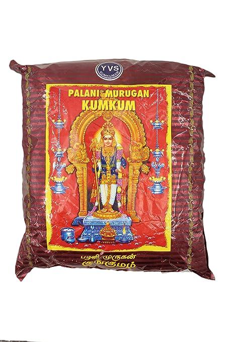 Buy Palani Murugan Kumkum Powder (22 cm, 1 Kg, Brown) Online at Low