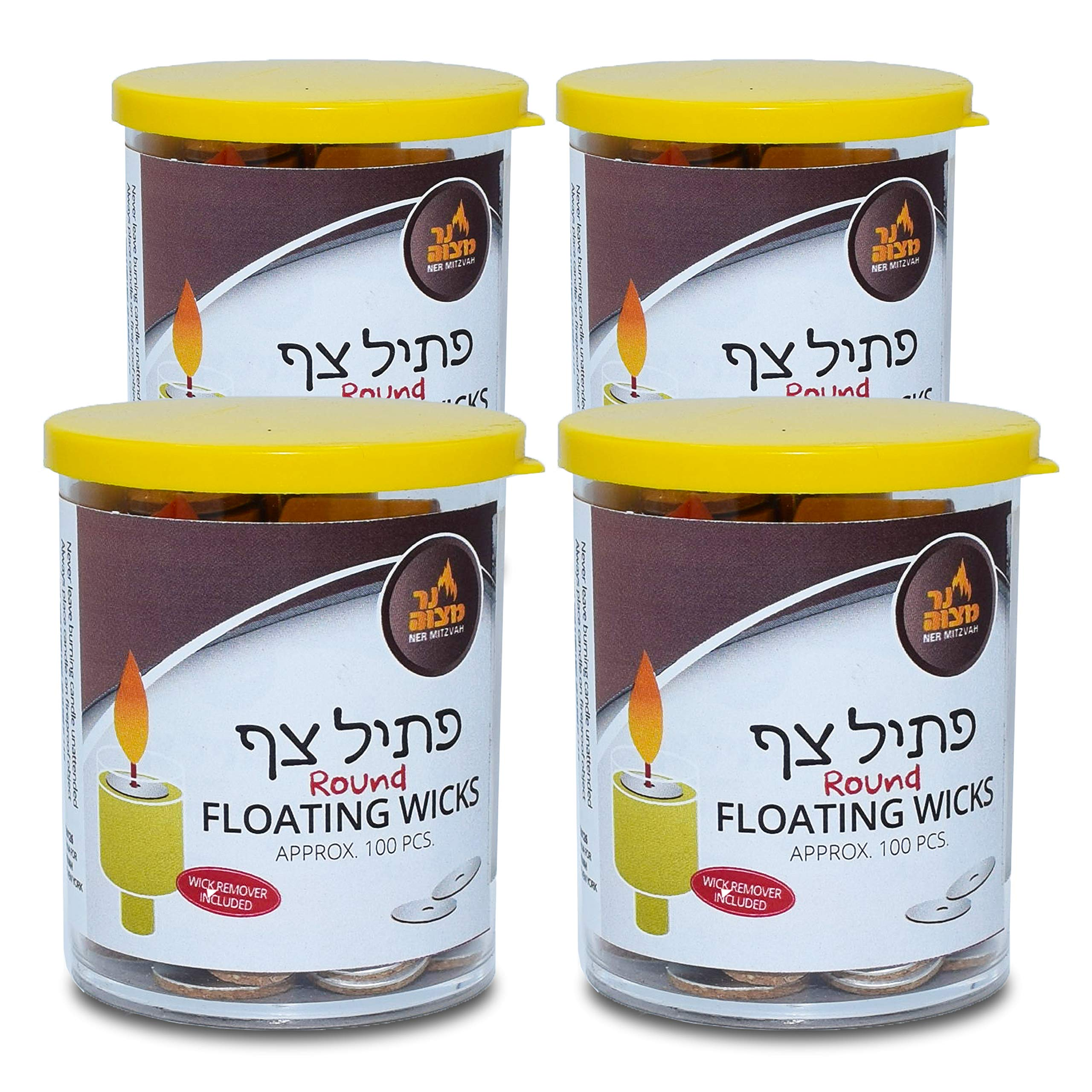 Ner Mitzvah Round Floating Wicks – 400 Count Tub (Approx.), Cotton Wicks and Cork Disc Holders for Oil Cups - Bonus Wick Removal Tweezers