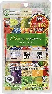 Ao Jiru Green Juice Japan GypsophilA Jipusofira raw Enzyme 222 Types of Plant Fermentation Extract 60 Grain 2 Pieces