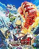 The Wonderful 101: Remastered - PS4 (【初回限定特典】スペシャルステッカー & 【Amazon.co.jp限定特典】アイテム未定 同梱)