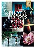 PERFECT PHOTO RECIPES BOOK(パーフェクト・フォトレシピブック)